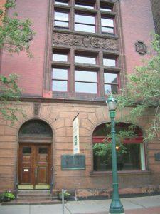 311 Montgomery Street - Syracuse, NY